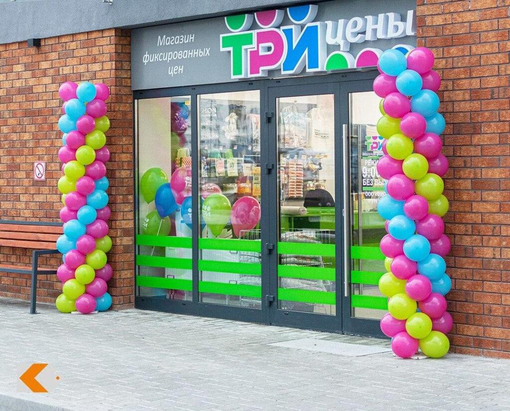 Ваш любимый магазин «Три цены» открылся в KAZZARMA MALL!