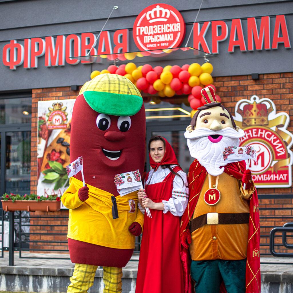 В дружной семье KAZZARMA MALL пополнение!